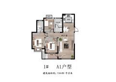 (钢山街道)恒泰福园3室2厅2卫107万130m²出卖