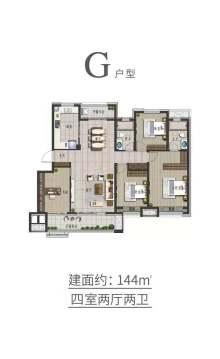 (孟子湖新区)祥生将来城3室2厅1卫60万110m²出卖