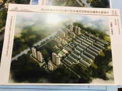(凫山街道)天禧佳苑3室2厅1卫618000万123.7m²出卖