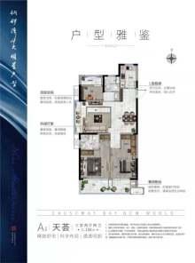 (钢山街道)铜锣湾新六合3室2厅2卫75万122m²出卖