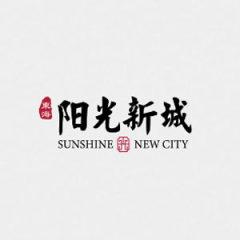 東海陽光新城