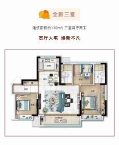 (钢山街道)碧桂园·云玺3室2厅2卫92万130m²出售