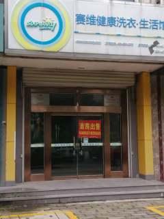 旺商鋪出售 鳧山街道)文圣小區1室1廳1衛73萬58.93m2簡單裝修出售